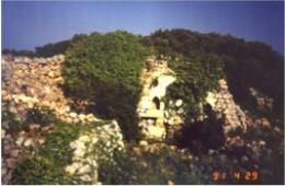 Casa del siglo XVII estado original